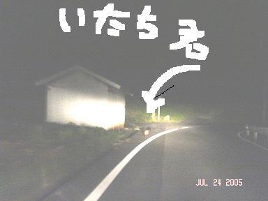 20050724-8.jpg