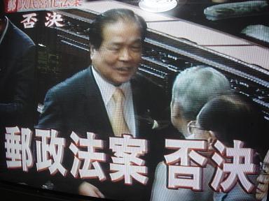 20050808-3.jpg
