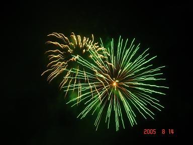 20050814-1.jpg