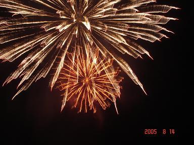 20050814-2.jpg
