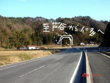 20080404-4.jpg