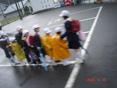 20080410-1.jpg