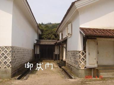 20080425-3.jpg
