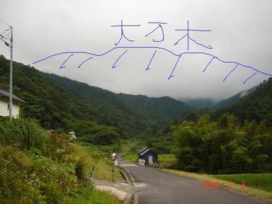 20080703-3.jpg