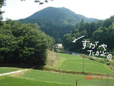 20080704-3.jpg