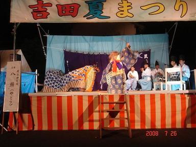 20080726-3.jpg