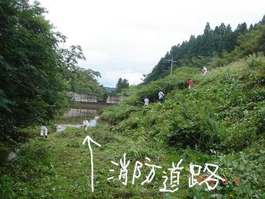 20090802-9.jpg