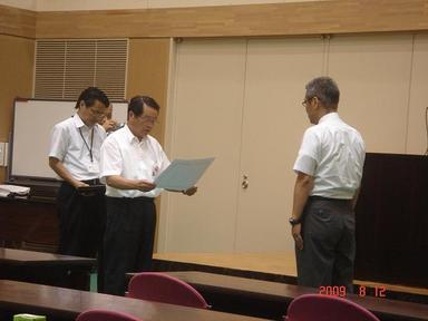 20090812-6.jpg