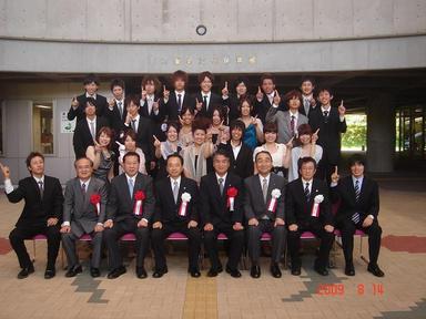 20090814-9.jpg