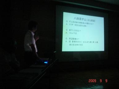 20090909-6.jpg
