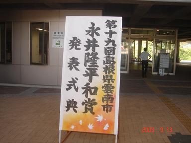 20090913-15.jpg