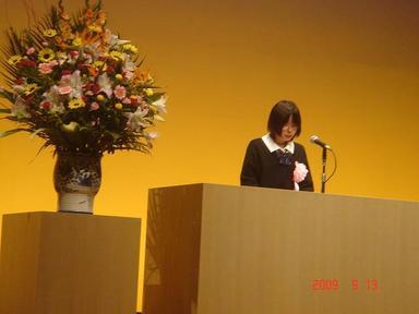 20090913-9.jpg