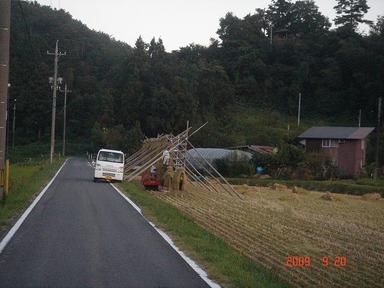 20090920-6.jpg