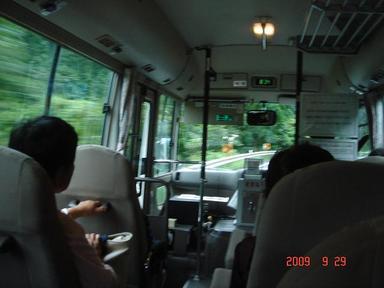 20090929-1.jpg