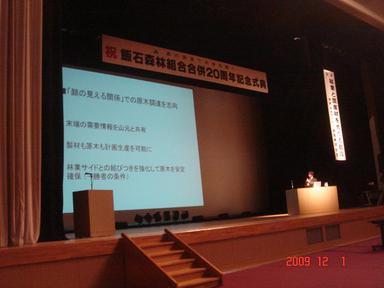 20091201-4.jpg