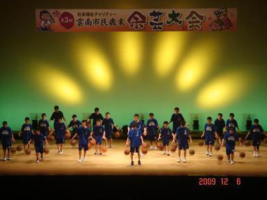 20091206-11.jpg