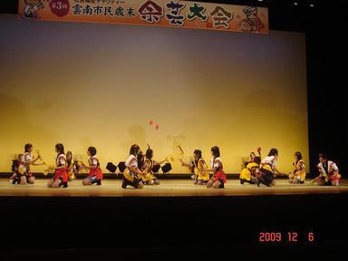 20091206-3.jpg