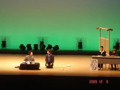 20091206-6.jpg