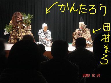 20091220-5.jpg