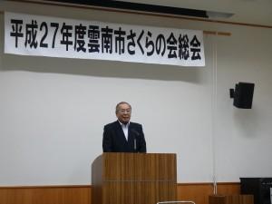 2015620-3