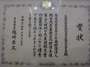 2017320-11