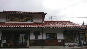 20171124-6