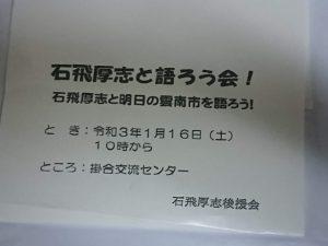 2021111-7
